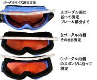 AXE(アックス)2011年ジュニアモデルAX220-STBKブラック×オレンジ【即納】