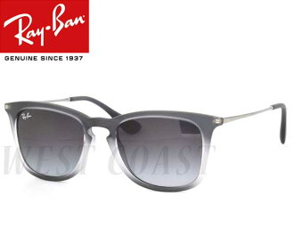 Ray-Ban(雷斑)RB4221F RB4221F-52-62268G太阳眼镜