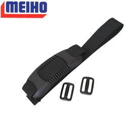 メイホウ MEIHO ハードベルト BM-200ショルダー用ベルト 4963189712798肩掛けベルト