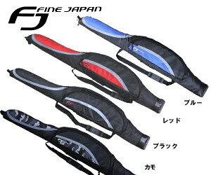 ファインジャパン F.JAPAN RC4051 ソフトロッドケース 130cm【 あす楽 】大切なロッドをプロテクト