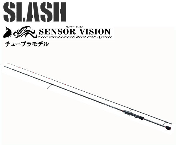 SLASH ( スラッシュ ) SENSOR VISIONセンサービジョン SEV-782TB 061149 アジングロッドロングキャスト&パワフルSTYLE