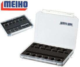 MEIHO ( メイホウ ) VW-鯛ラバストッカー2020NS 収納ケース並列で収納するできるからカラーやサイズが一目でわかる タイラバ