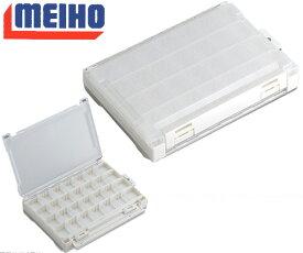 MEIHO ( メイホウ ) ランガンケース 3010W両面仕切り収納 蓋にワームがくっつかない特殊加工