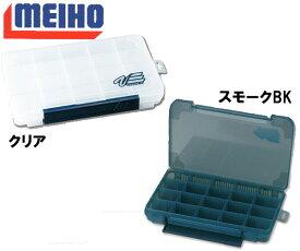 MEIHO ( メイホウ ) VS-3043ND ツールケース最もスタンダードな仕切りパターン 40バッカンサイズ プラスチックケース