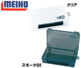 MEIHO ( メイホウ ) VS-3043NDDM ツールケース収納自由自在 トーナメントグッズの収納にも便利 プラスチックケース