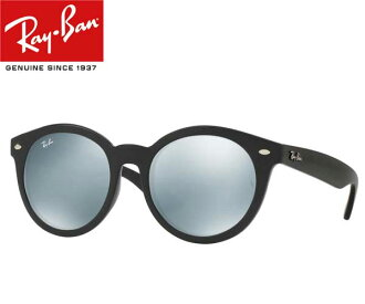 RAYBAN(雷斑)RB4261D-55-601/30太阳眼镜