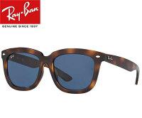 rayban/レイバン/サングラス/アイウェア/紫外線/UVカット/目を守る/メンズ/レディース/ファッション/カジュアル/ドライブ