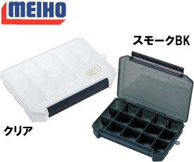 MEIHO ( メイホウ ) VS-3010ND ツールケース細かく仕切れるマイクロリブ仕様 深型タイプ プラスチックケース