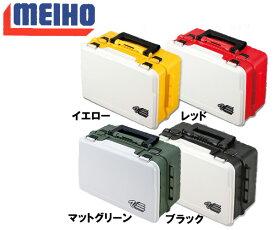 MEIHO ( メイホウ ) VS-3078 タックルボックスグッドデザイン賞受賞商品 収納ボックス BOXをお探しの方にコンパクトにまとめる