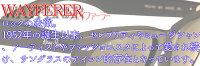 【正規商品販売店・保証書付】Ray-Ban(レイバン)【品名】ウェイファーラーRB2140F-52-1016サングラス【あす楽_土曜営業】【あす楽_日曜営業】【あす楽_年中無休】【送料無料】