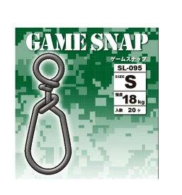 スラッシュ SLASH GAME SNAPゲームスナップ SL-095取り出し持ち運びしやすい設計