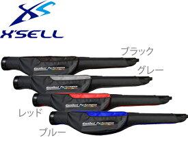 X'SELL ( エクセル ) JP052 ハードロッドケース 130cm 3本まで【 送料無料 ( 北海道 ・ 沖縄除く ) 】【 送料無料 ( 北海道 ・ 沖縄除く ) 】