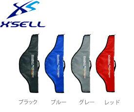 X'SELL ( エクセル ) JP006 コンパクトロッドケース 70cmリールを付けたまま収納可能 1点のみメール便配送可能 【 メール便 対応 代引き不可・配送指定不可】