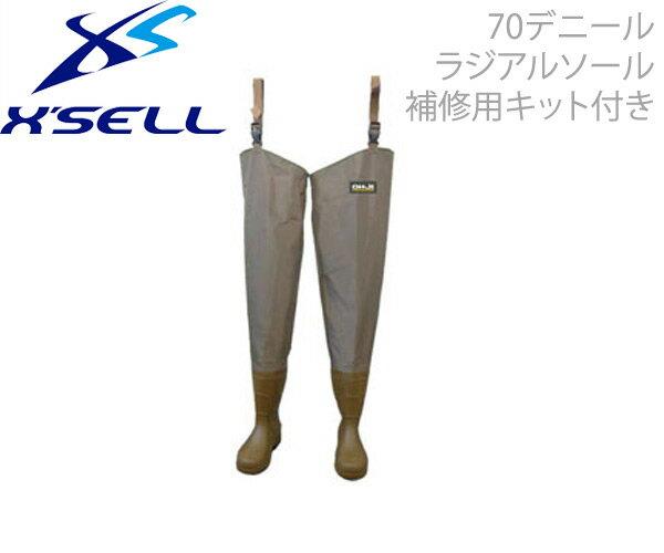 X'SELL(エクセル) OH845 ヒップウェーダー ラジアルソール 70D【送料無料(北海道・沖縄除く)】