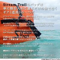 STREAMTRAIL(ストリームトレイル)DRYCUBE5L防水バックパックショルダーバッグ【送料無料】