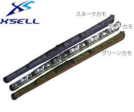 X'SELL ( エクセル ) JP-086 カモストレートロッドケース 140cm【 送料無料 ( 北海道 ・ 沖縄除く ) 】おしゃれな迷彩柄のロッドケース