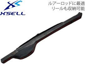エクセル X'SELL JP-004 ルアー ・ 磯釣り用ロッドケース145cm リールイン【 送料無料 ( 北海道 ・ 沖縄除く ) 】振出竿や2ピースのルアーロッドに リールを付けたまま収納可能