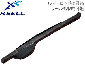 エクセル X'SELL JP-004 ルアー ・ 磯釣り用ロッドケース 145cm リールイン 振出竿や2ピースのルアーロッドに リールを付けたまま収納可能
