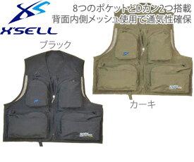 エクセル X'SELL NF-2050 フィッシング、ゲームベスト ・ チョッキ 釣り ・ 防災 ・ 災害ベスト【 メール便だけ送料無料 】背面メッシュ使用 普段使いや作業着にも使える