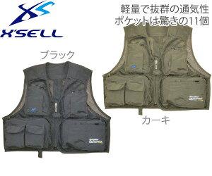 エクセル X'SELL NF-2150 ゲームメッシュベスト ・ チョッキフィッシング ・ 釣りベスト【 送料無料 ( 北海道 ・ 沖縄除く ) 】抜群の通気性と収納性 普段使いや作業着、災害用にも使える