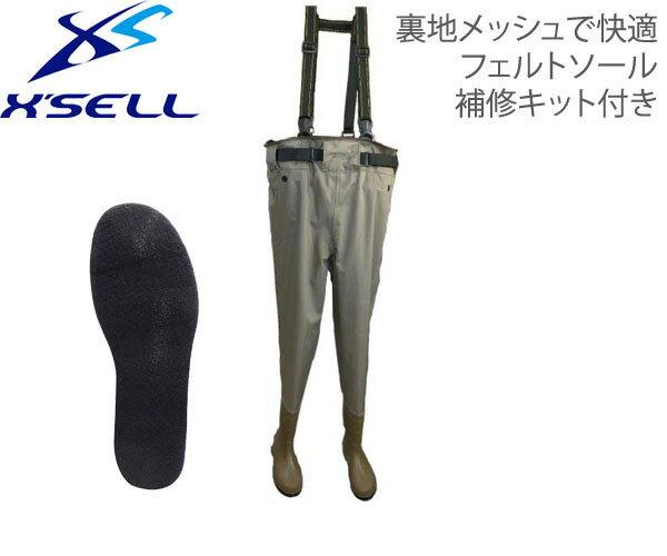 X'SELL(エクセル) OH-830 ウェストハイウェーダー420Dフェルトソール 胴付長靴S-4L【送料無料(北海道・沖縄除く)】
