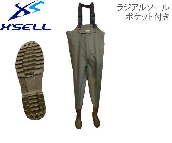 X'SELL(エクセル) OH-850 チェストハイウェーダー70D(ラジアルソール) SS-4L 胴付長靴【送料無料(北海道・沖縄除く)】
