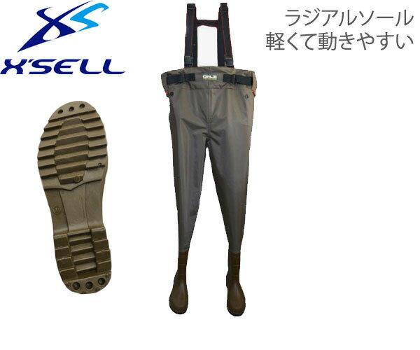 X'SELL(エクセル) OH-855 ウエストハイウェーダー70D SS-4Lサイズ ラジアルソール 胴付長靴【送料無料(北海道・沖縄除く)】