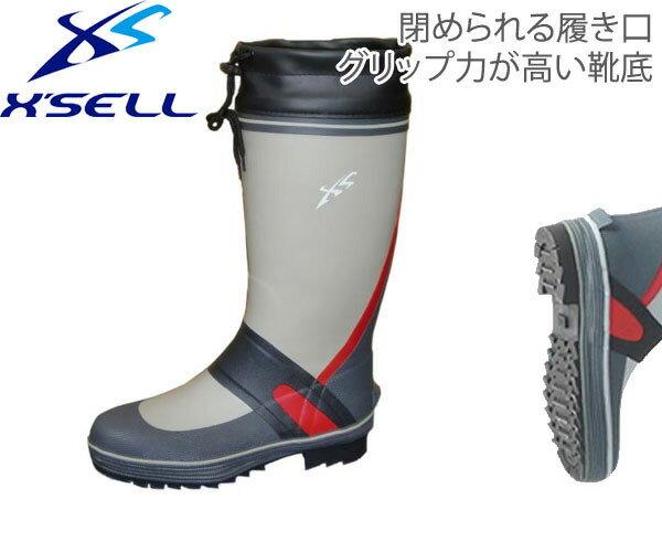 X'SELL(エクセル) LF-216 ラジアルブーツ 長靴 レインブーツ【送料無料(北海道・沖縄除く)】