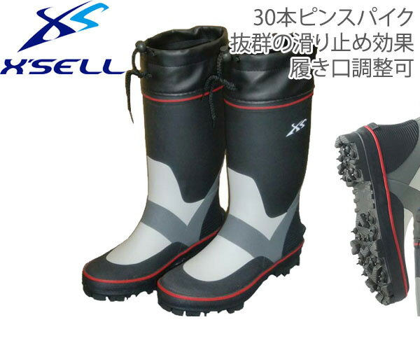 X'SELL(エクセル) LF-217 スパイクブーツすべり止め長靴【送料無料(北海道・沖縄除く)】