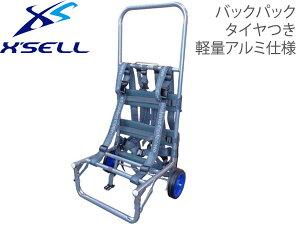 エクセル X'SELL BB-904 アルミキャリーカート軽量アルミキャリーカート台車 背負子 ベルト付き ( 北海道 ・ 沖縄除く ) 】折りたたみ 釣り、アウトドア、キャンプに 背負える