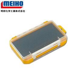 MEIHO ( メイホウ ) ランガンケース1010W-2 ライトゲームケース 両面スリット収納コンパクトで収納力抜群