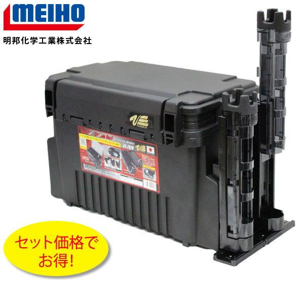 MEIHO(メイホウ) VS-7070 ロッドスタンド×2セット当店オリジナルセット当店オリジナルタックルボックスセット