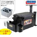 Meiho a 011 top