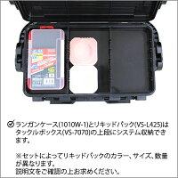 MEIHO(メイホウ)VS-7070ライトゲームセットBアジング、メバリングタックルボックス