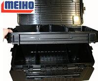 MEIHO(メイホウ)VS-7070ロッドスタンド×2セット当店オリジナルセット当店オリジナルタックルボックスセット
