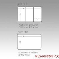 MEIHO(メイホウ)VS-7070外付けオプションフルセットタックルボックス