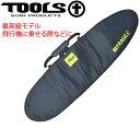 1403-tools-a-003-1