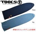 1403-tools-a-013-1
