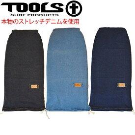 TOOLS ( ツールス ) DENIM CASE ボディボード用ケース デニムケース サーフボードケース本物のストレッチデニム生地を使用