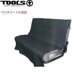 ツールス TOOLS 防水リアシートカバー ブラック 後部座席用車用ベンチシートタイプに対応
