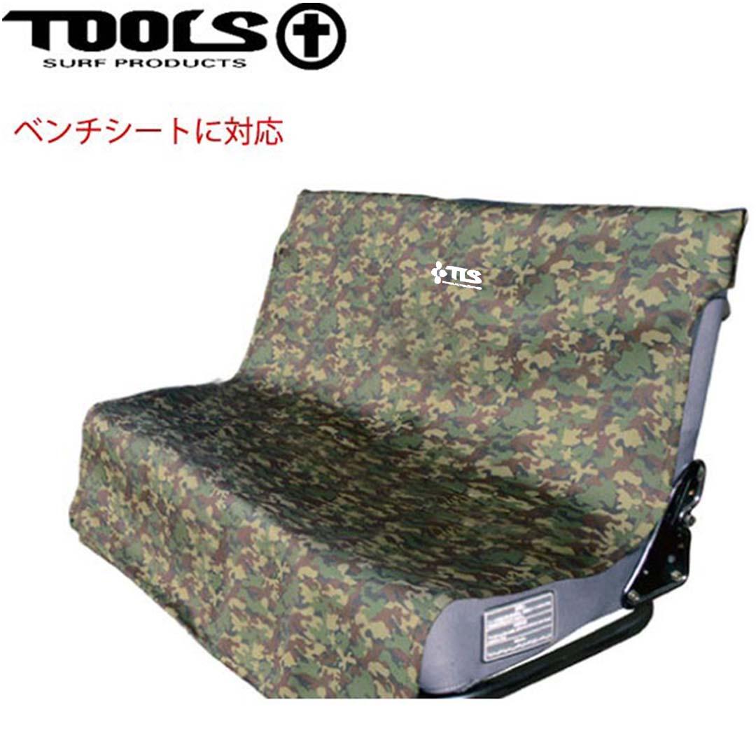 TOOLS(ツールス) 防水リアシートカバー カモ 後部座席用 車用