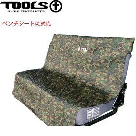 ツールス TOOLS 防水リアシートカバー カモ 後部座席用 車用 ベンチシートタイプに対応