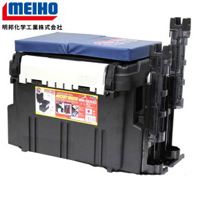 メイホウ MEIHO BM-5000&BM-250LIGHT×2&プレミアムシートクッションBM オリジナルタックルボックスセット単品で買うよりお得 収納ボックス BOXをお探しの方に座れる 頑丈ボックス
