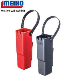 MEIHO ( メイホウ ) ルアーホルダーBM オプションパーツ ケース 2色ロッドスタンドに簡単装着