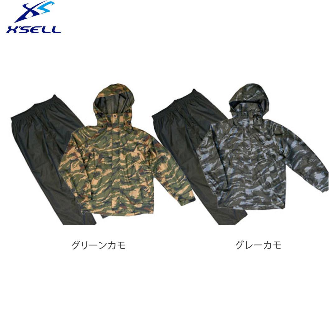 XSELL ( エクセル ) DP6450 カモレインスーツ 上下 レインコート 雨具 カッパ 合羽 S/M/L/LL/3L 【 送料無料 ( 北海道 ・ 沖縄除く ) 】リーズナブルで丈夫