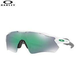 オークリー OAKLEYRADAR EV PATH レーダー プリズム OO9208-920871-38サングラス【 あす楽 】【 送料無料 ( 北海道 ・ 沖縄除く ) 】レンズ交換可能 【ポイント10倍】【3月末まで】