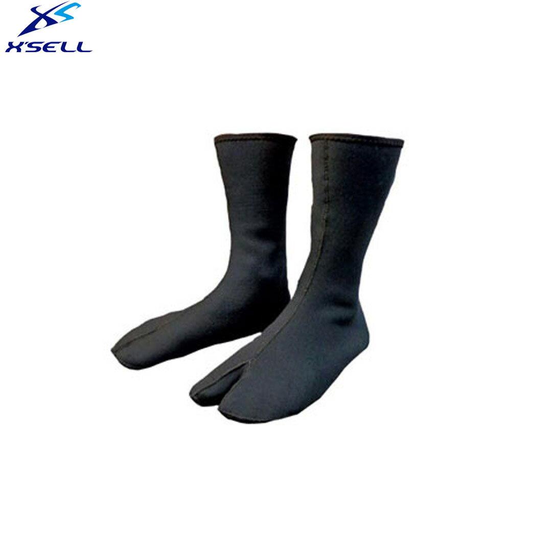 XSELL(エクセル) クロロプレーンソックス FP511 保温・防水ソックス(靴下)
