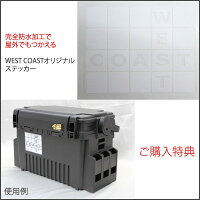 MEIHO(メイホウ)VS-7070外付けオプションフルセット当店オリジナルタックルボックスセット