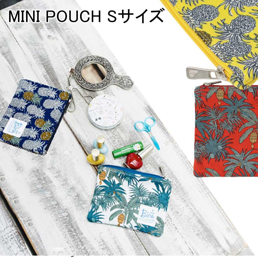 BIMO(ビモ) MINI POACH(FRUIT) Sサイズ 小物ケース