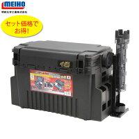 MEIHO(メイホウ)VS7070BM-250light(Cブラック)オリジナルタックルボックスセット